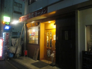 鶴一家 IMG_3470