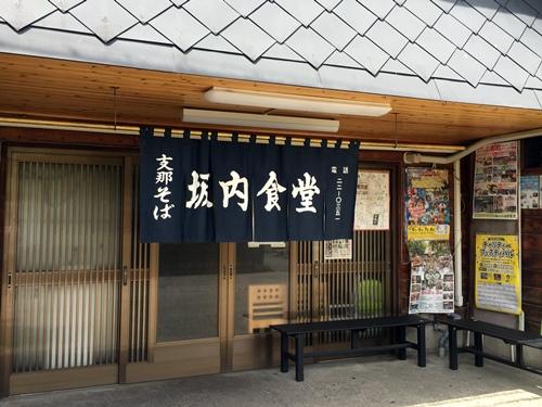 160808fukushima03.jpg