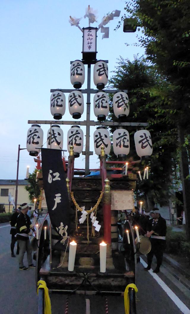 江戸町(一組)4
