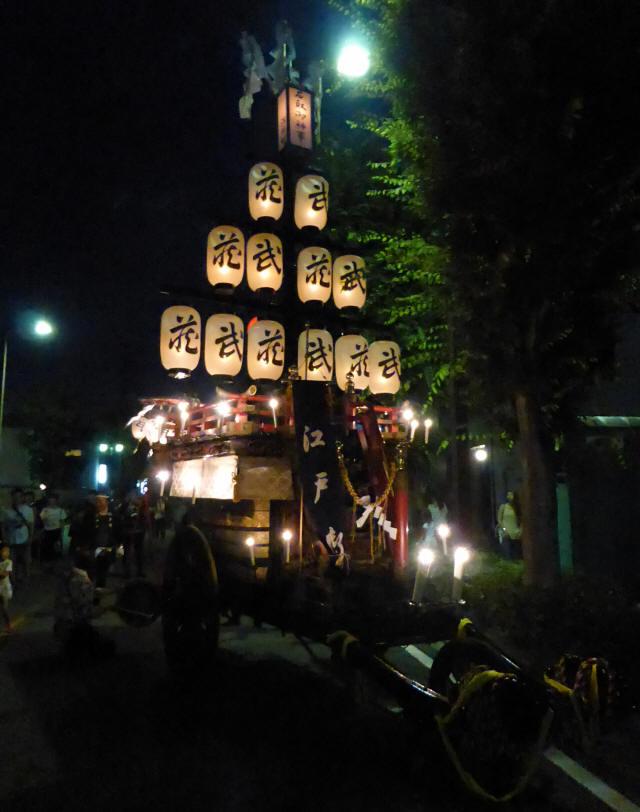 江戸町(一組)5