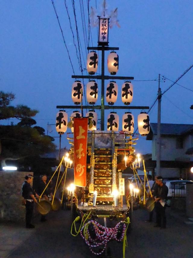 12上本町(一組)4