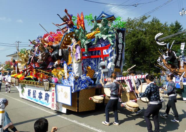 新松本町若連6