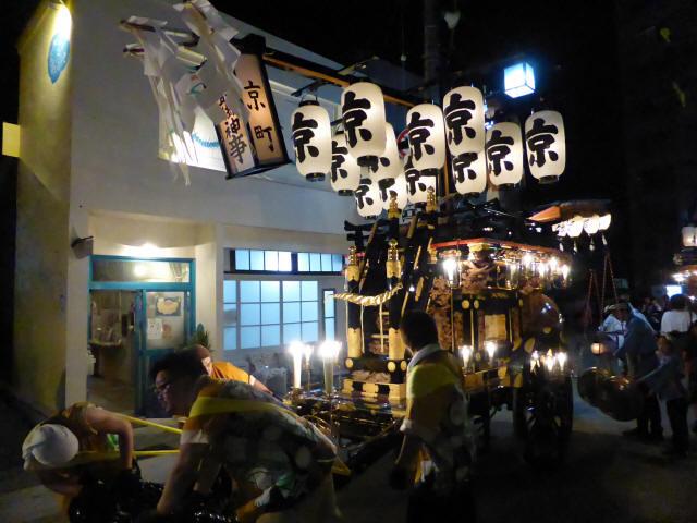 4京町(二組)1