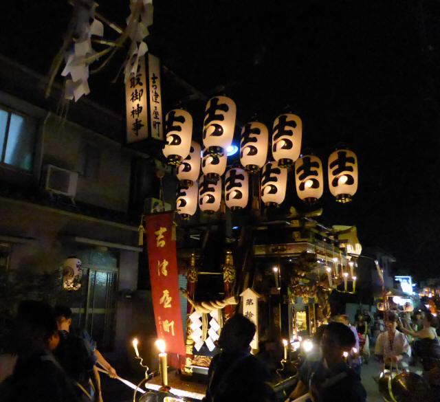15吉津屋町(五組)1