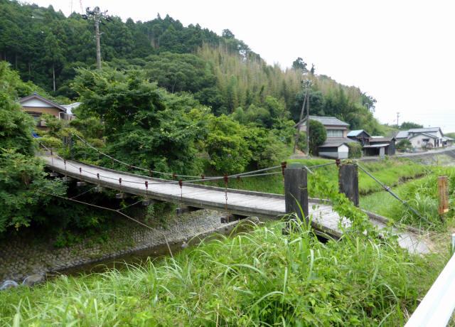 相賀谷川の吊橋2