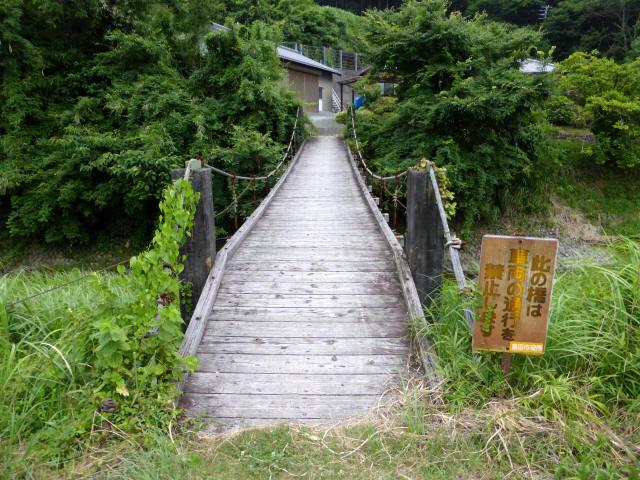 相賀谷川の吊橋3