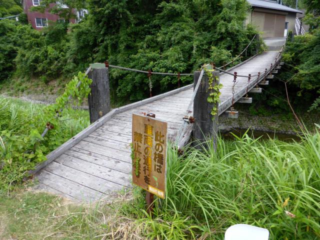 相賀谷川の吊橋4