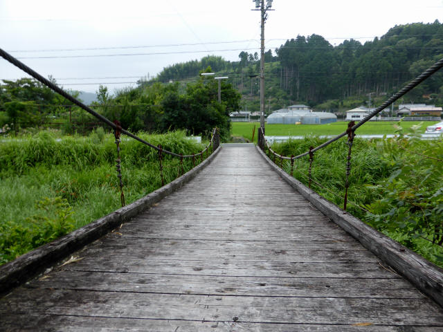 相賀谷川の吊橋9