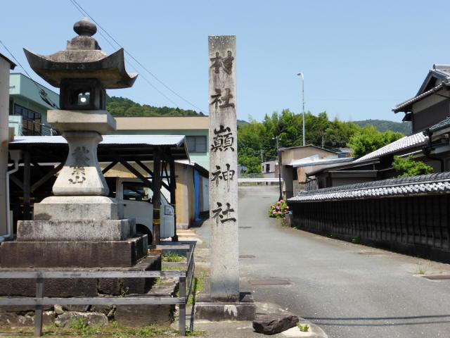 赤坂宿から藤川宿2