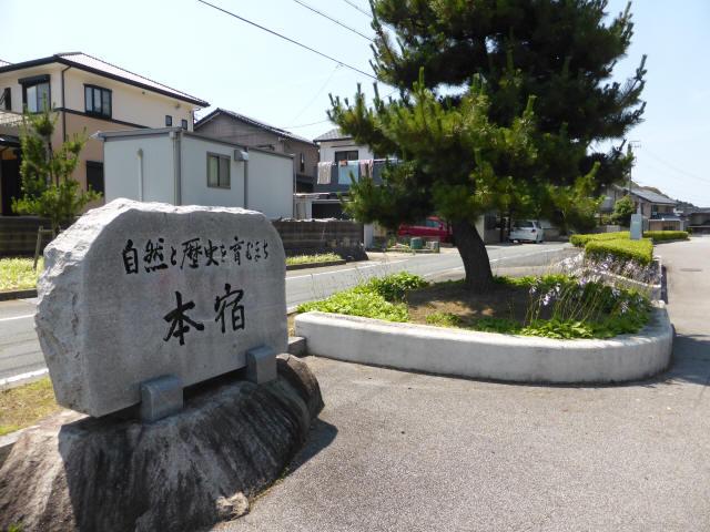 赤坂宿から藤川宿5