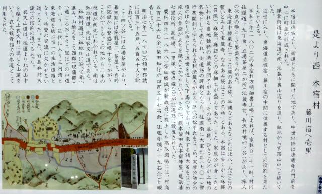 赤坂宿から藤川宿6