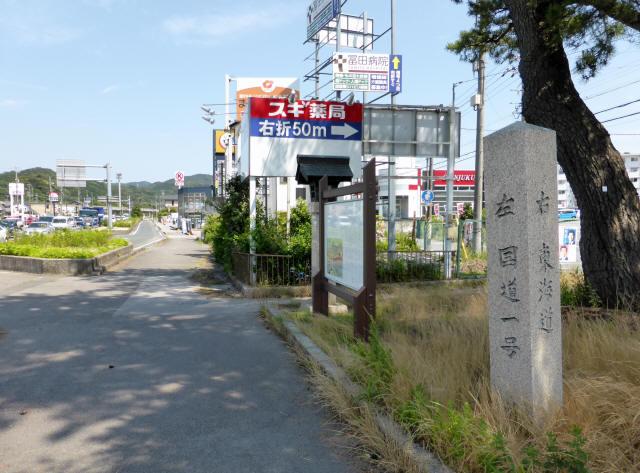 赤坂宿から藤川宿0