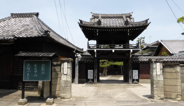 知立神社と池鯉鮒宿2