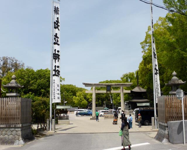 知立神社と池鯉鮒宿1