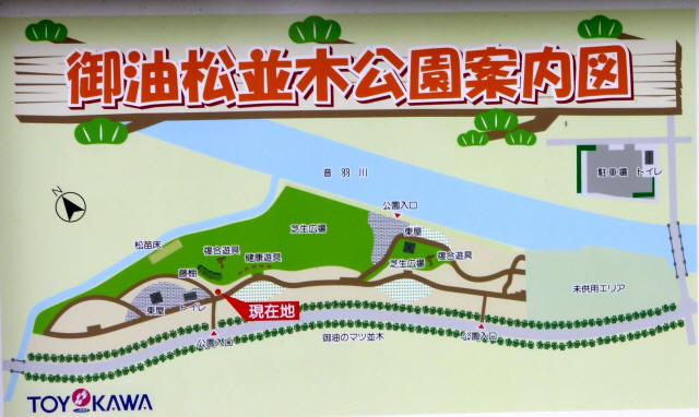御油宿から赤坂宿へc