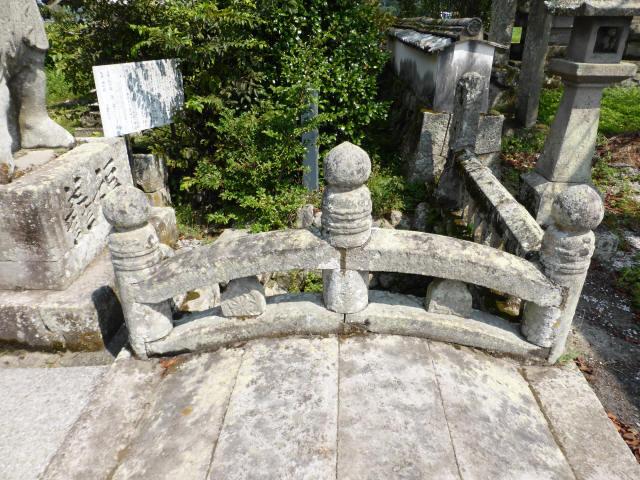 初八坂神社参道橋4