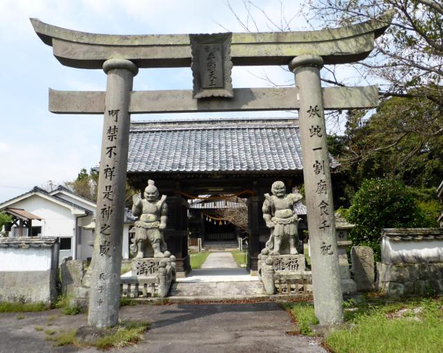 初八坂神社参道橋6