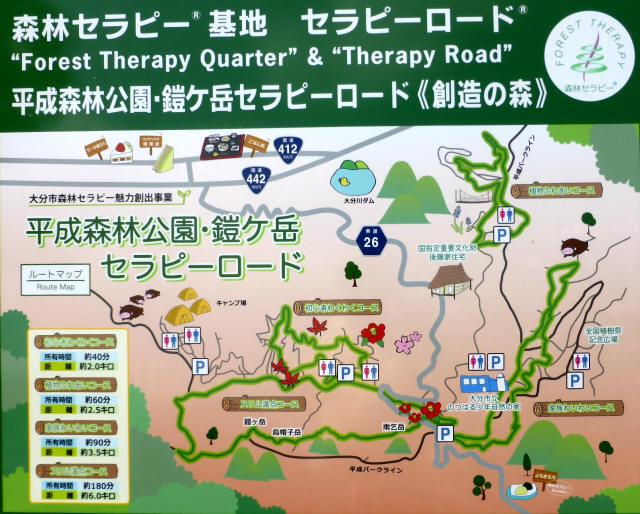 野津香りの森公園1