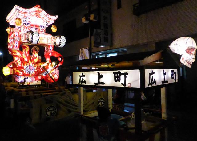広上町の小行燈1