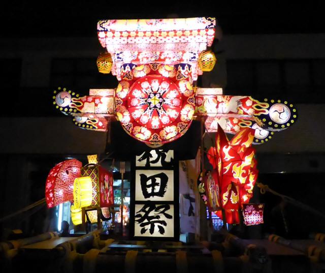 広上町の小行燈2