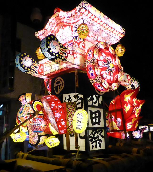広上町の小行燈3