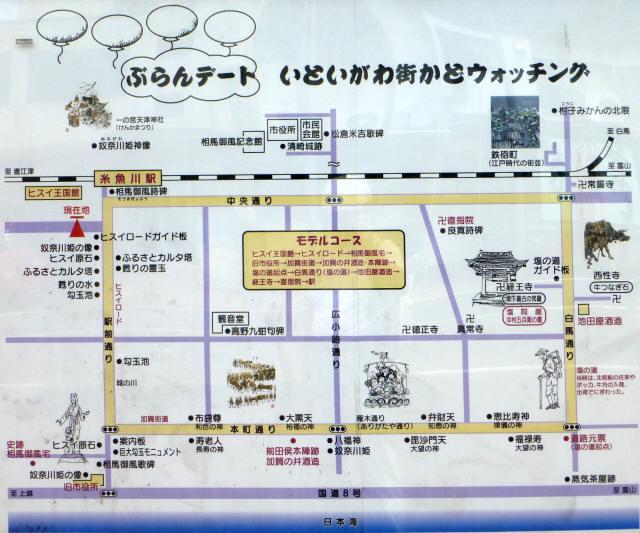 糸魚川/街かどe