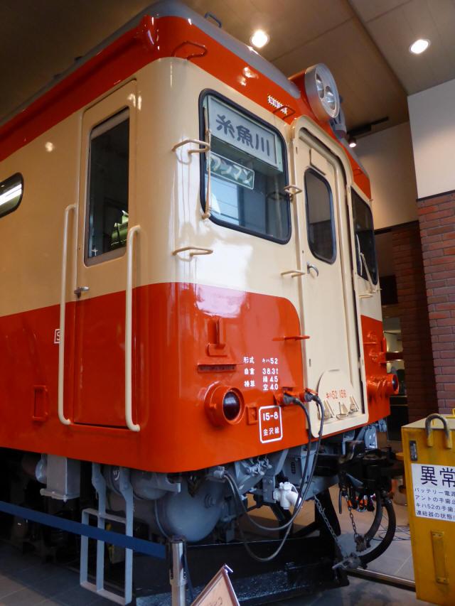 旧糸魚川駅5