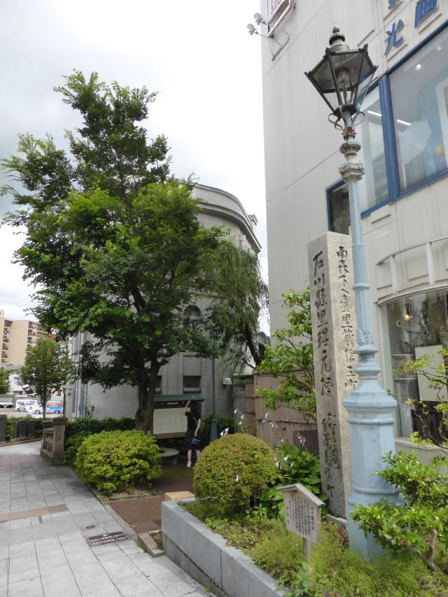 金沢文芸館4
