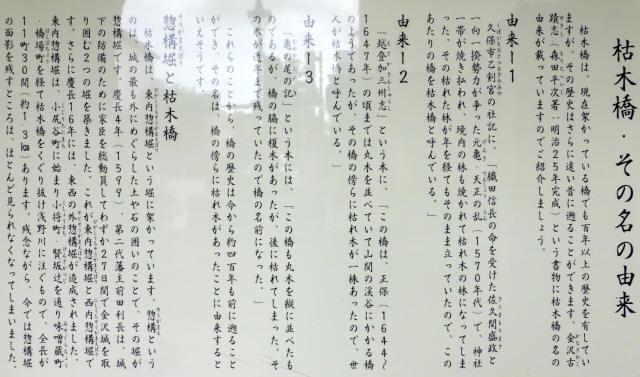 金沢文芸館5
