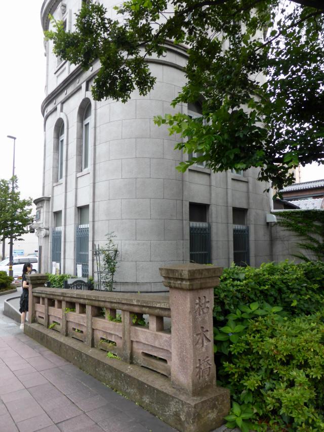 金沢文芸館1