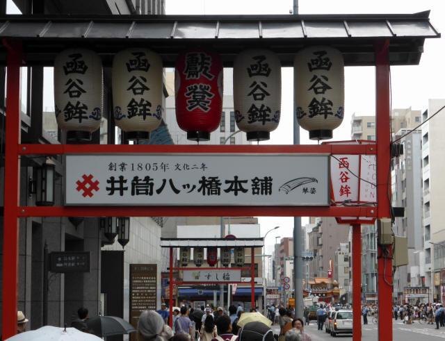 京都祇園祭4