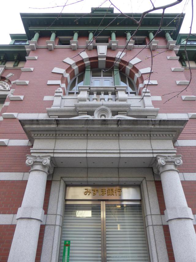みずほ銀行7
