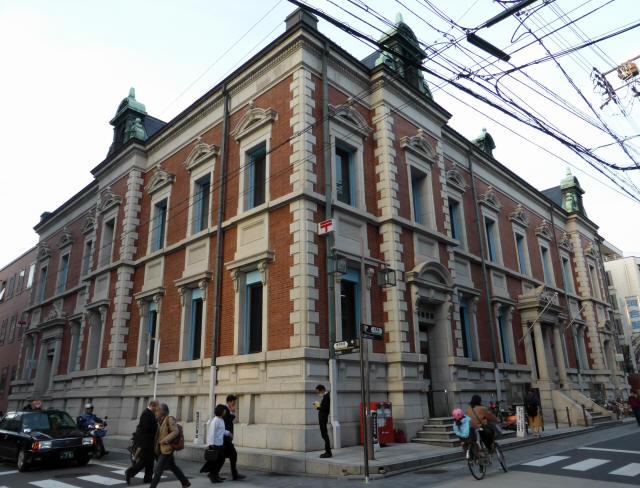京都中央郵便局2
