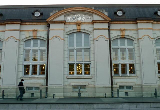 京都府立図書館1