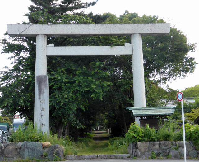 明治川神社2