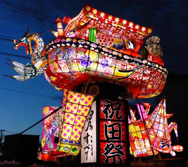 三島町の行燈2