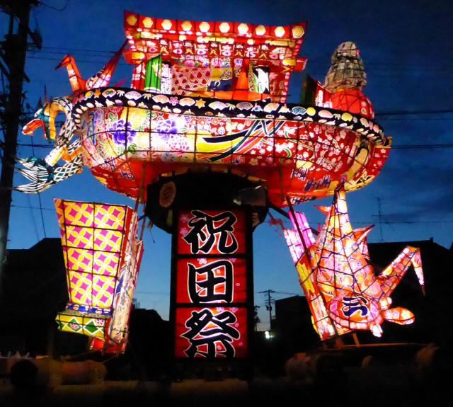 三島町の行燈3