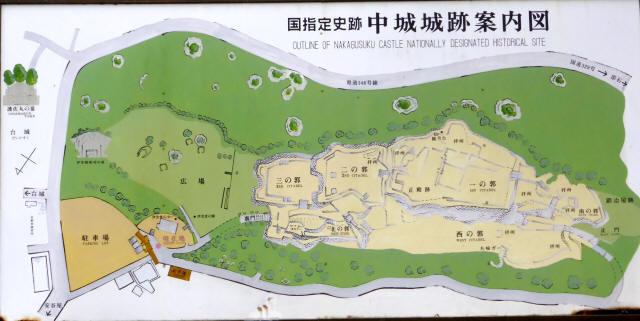 中城城12