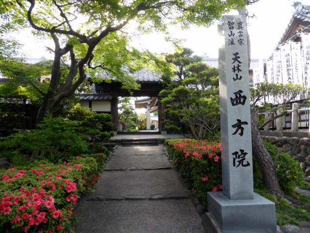 鳴海宿から宮宿へ18