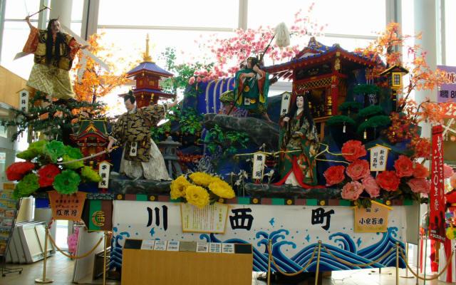 川西町若連2005作品