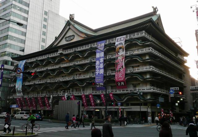 大阪歌舞伎座1