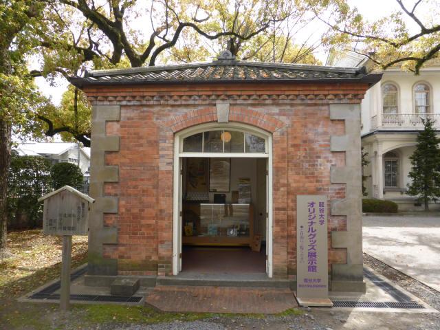 龍谷大学旧守衛所7