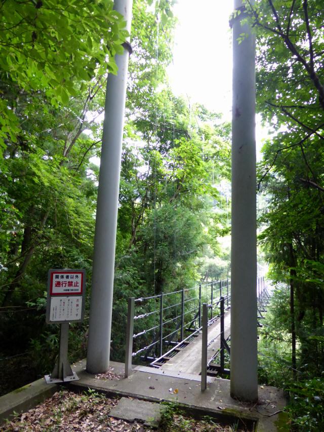 笹間渡の吊橋8