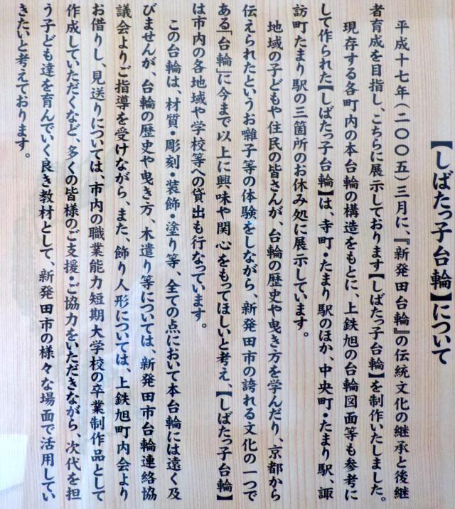 新発田まつりb
