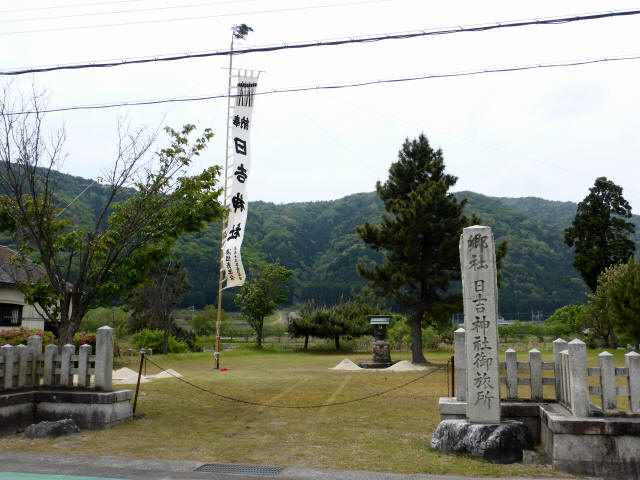日吉神社4