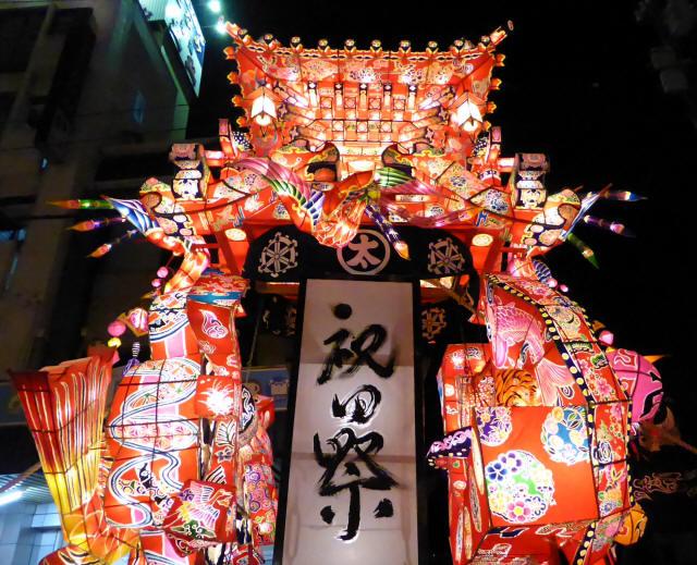 太郎丸の行燈4