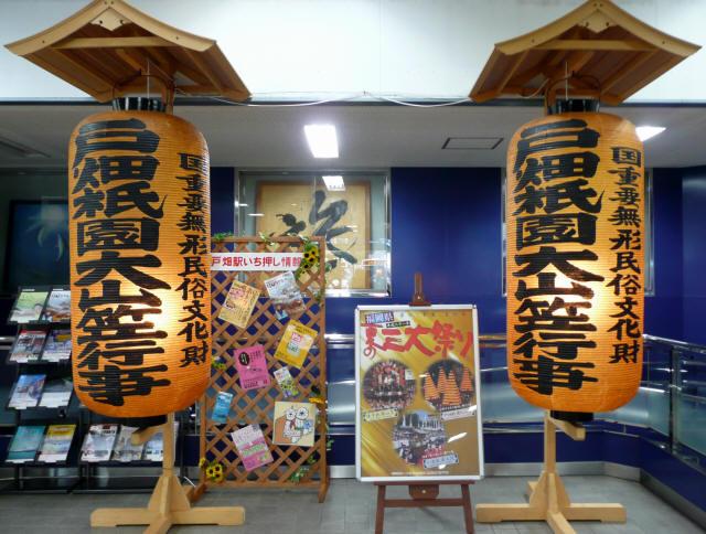 戸畑祇園大山笠2