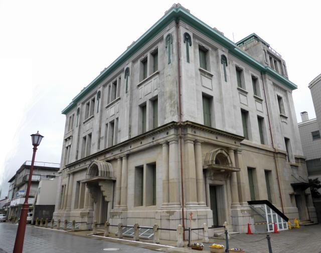 旧大和田銀行1