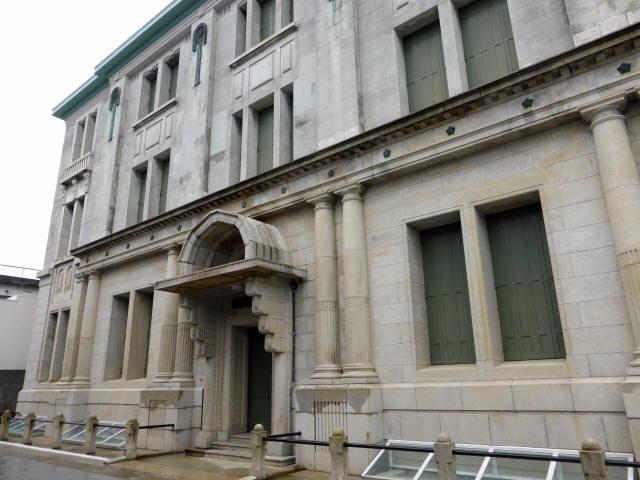 旧大和田銀行3