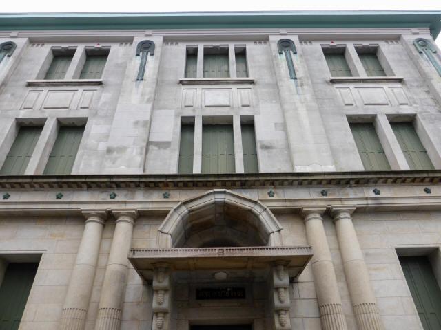 旧大和田銀行5